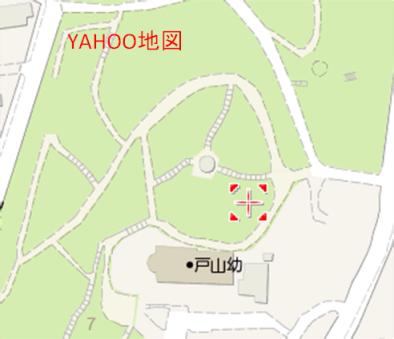 きれぎれの風採 「箱根山表記」1YAHOO