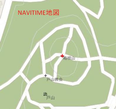 きれぎれの風採 「箱根山表記」10Navitime