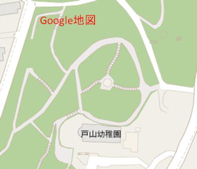きれぎれの風採 「箱根山表記」2Google