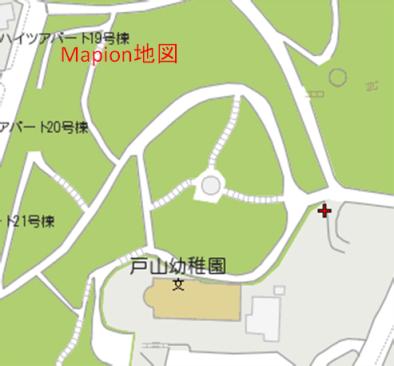 きれぎれの風採 「箱根山表記」3Mapion