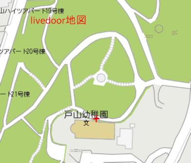 きれぎれの風採 「箱根山表記」5livedoor