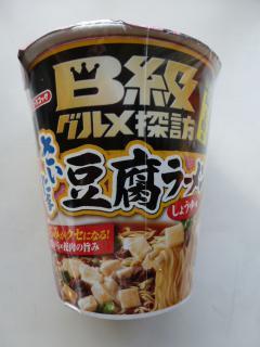 さいたま豆腐ラーメン(エースコック)
