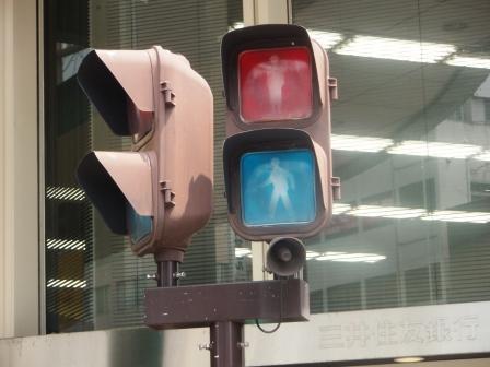 盲人用信号機