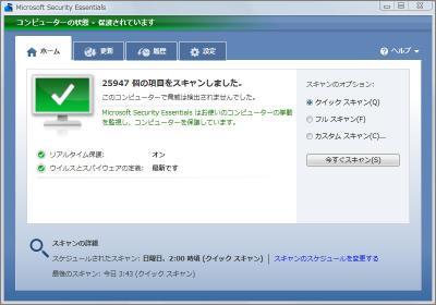 ウイルス_100410_01