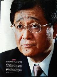 三菱自動車会長兼CEO (最高経営責任者) 益子 修 氏