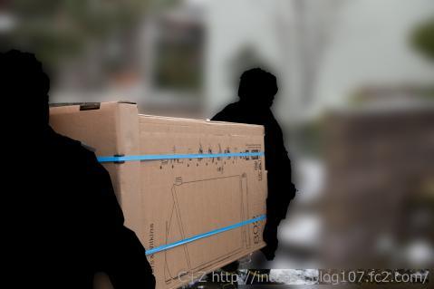 B&W 運搬 箱 802Diamond