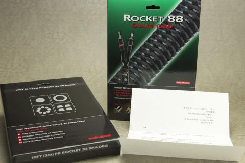 オーディオクエスト スピーカーケーブアル Rocket 88.2 33.2