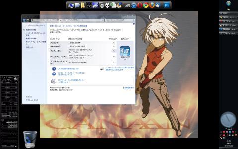 デスクトップ パフォーマンス 2011 02