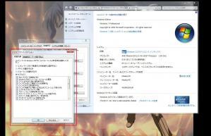 パフォーマンスオプション デスクトップ