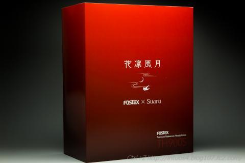 フォステクス TH900S Suara 漆ホン