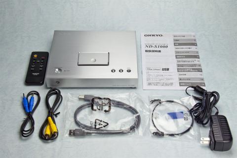 ONKYO ND-S1000  一式