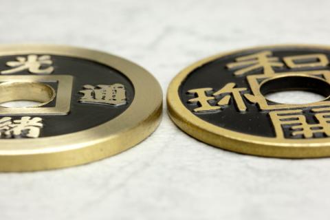 チャイニーズコイン 厚み