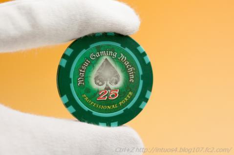 マツイゲーミングマシン ポーカーチップ
