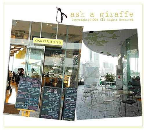 cafe_035_02.jpg