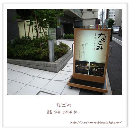 cafe_103_02.jpg