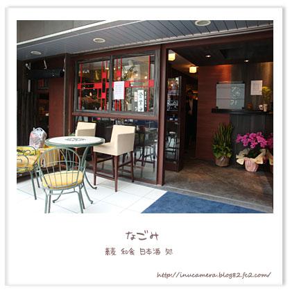 cafe_103_03.jpg