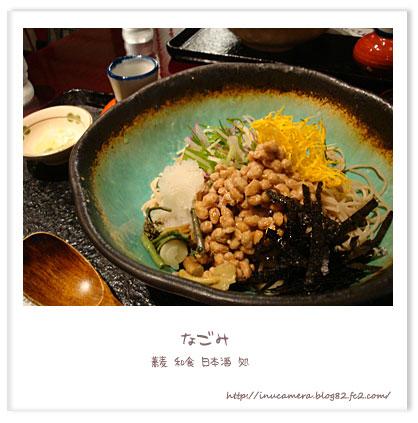 cafe_103_04.jpg