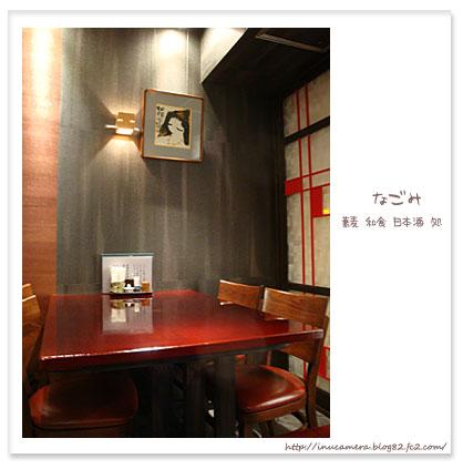 cafe_103_06.jpg