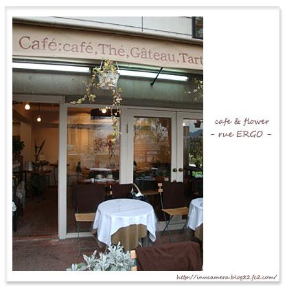 cafe_105.jpg