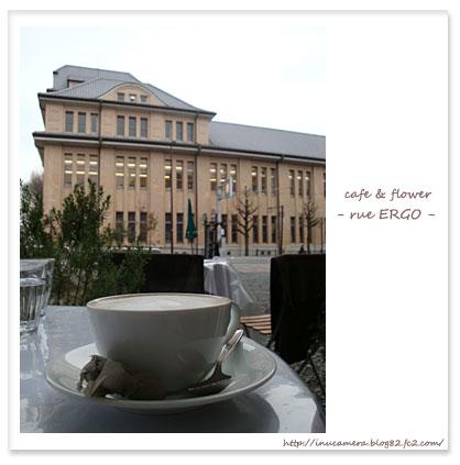 cafe_105_02.jpg