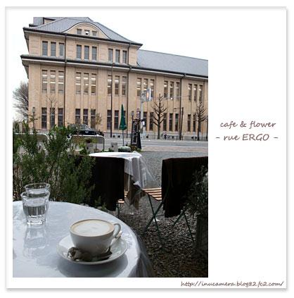 cafe_105_03.jpg