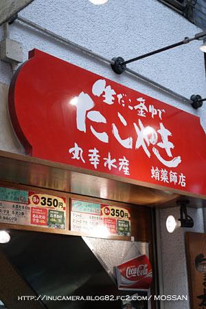 cafe_118.jpg