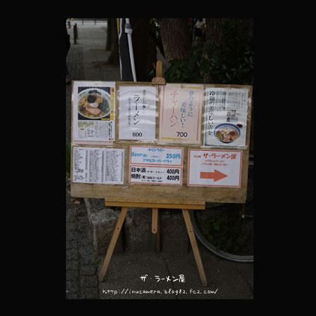 cafe_119_03.jpg
