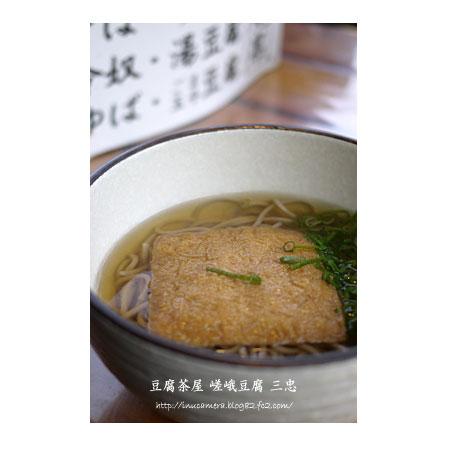cafe_121_02.jpg