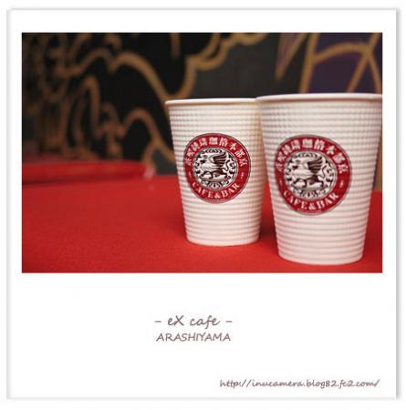 cafe_122_05.jpg