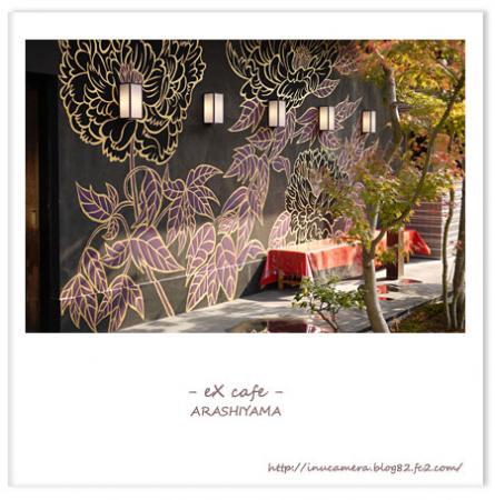 cafe_122_08.jpg