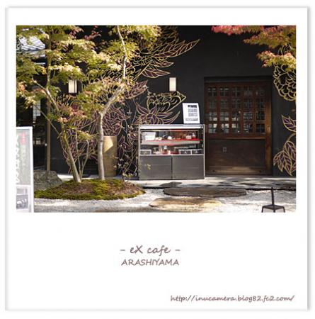 cafe_122_09.jpg
