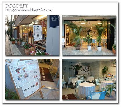cafe_91.jpg