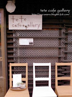 cafe_92.jpg