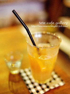 cafe_92_2.jpg
