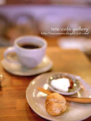 cafe_92_3.jpg