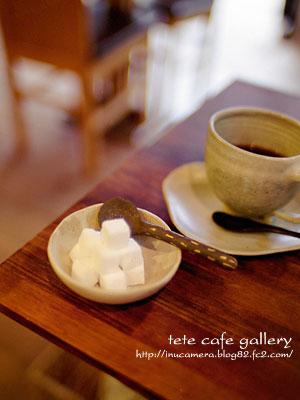 cafe_92_4.jpg