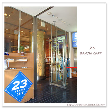 cafe_97.jpg