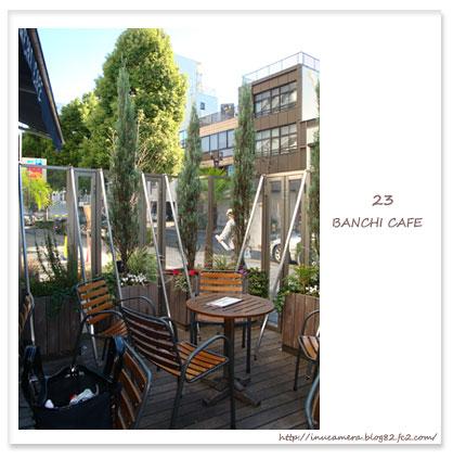 cafe_97_2.jpg