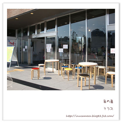 cafe_98.jpg