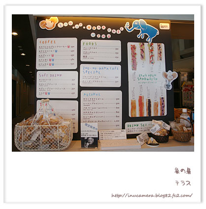 cafe_98_2.jpg