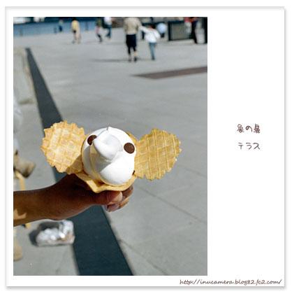 cafe_98_4.jpg