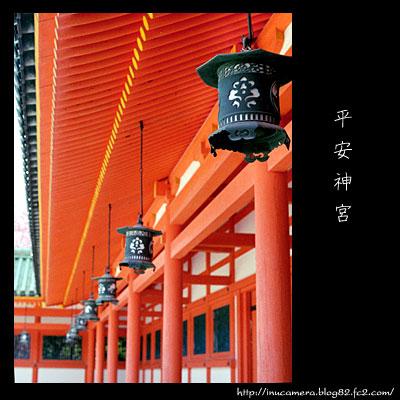 walks_25_7.jpg