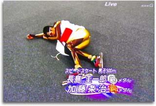 スピードスケート1
