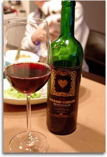 ハートのワイン