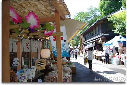 深大寺のお店