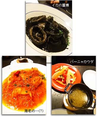 お料理0306