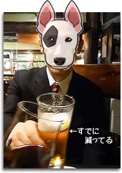 乾杯0306
