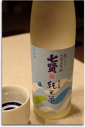 七賢・純米酒