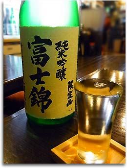 富士錦(純米吟醸)
