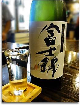 富士錦(特別純米)
